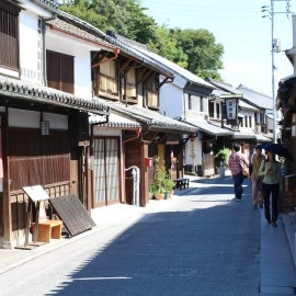 Kurashiki City