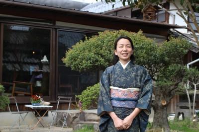 Aki Kimono
