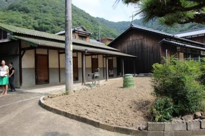 Seto Naikai Inland Sea House