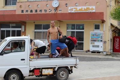 Fishing Island Taxi
