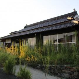 Kyushu House