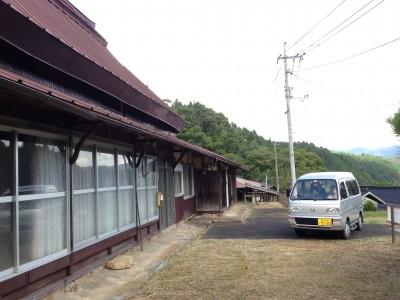 Okayama House