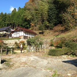 Awesome House in Okayama