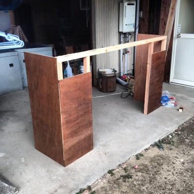 Building the Bar
