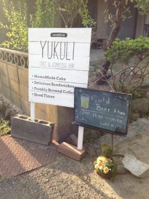 Yukuli Sign